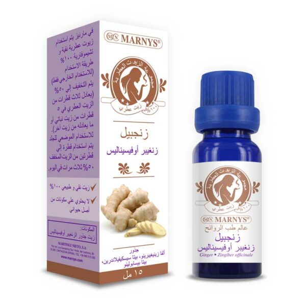 ae132-ginger-essential-oil-marnysksa