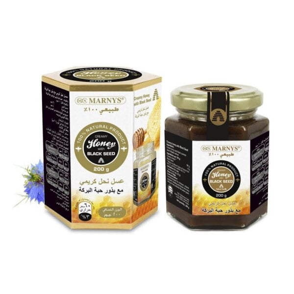 creamy_honey_natural_black_seed_marnys_promo_mn702