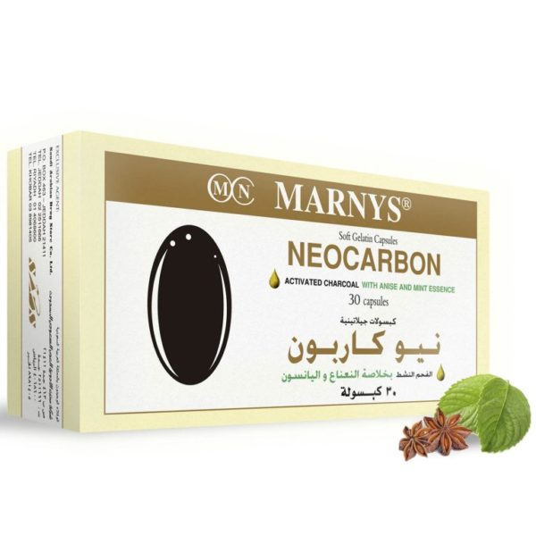 neocarbon_activated_carbon_charcoal_marnys_mn442-768×768