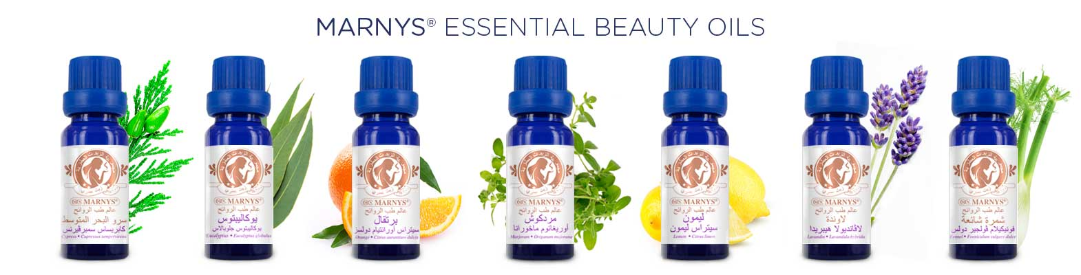 Cosmetic Essential Oils