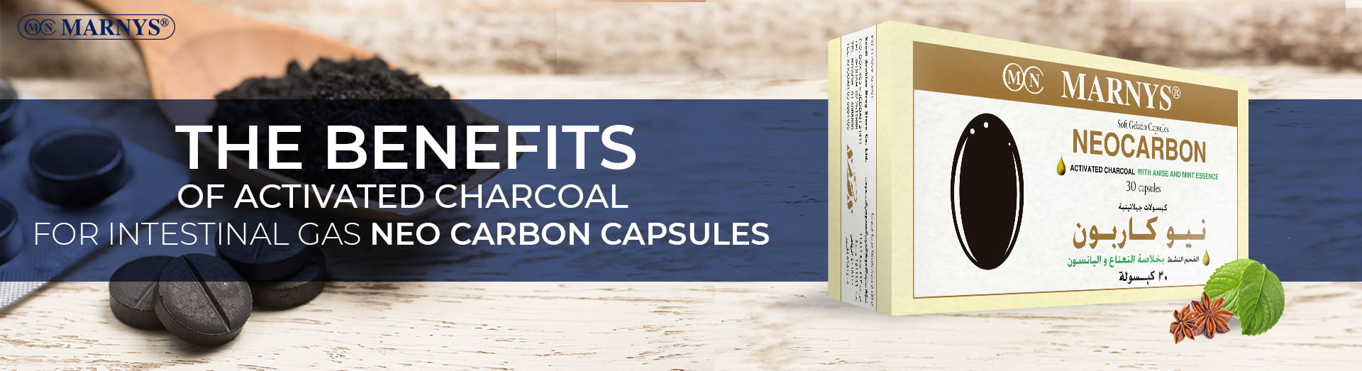 Activated Charcoal For Intestinal Gas Neo Carbon Capsules - Activated charcoal benefits